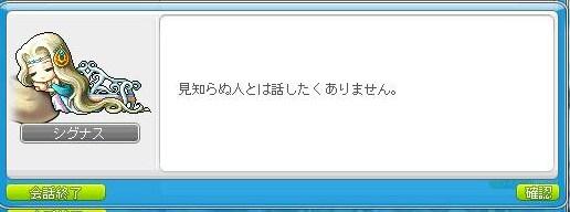 Maple130306_144101.jpg