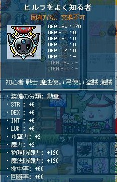 Maple130308_122022.jpg