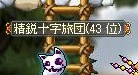 Maple130308_122051.jpg