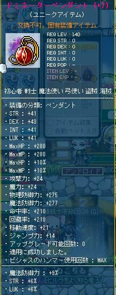 Maple130314_012853.jpg