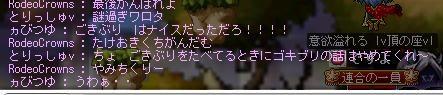 Maple130403_022357.jpg