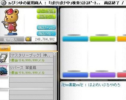 Maple130421_171450.jpg