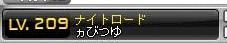 Maple130427_140725.jpg