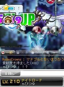 Maple130518_165921_20130529164030.jpg