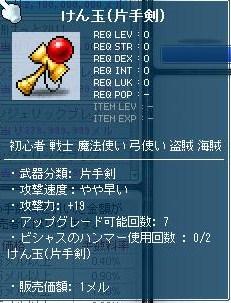 Maple130520_162747.jpg