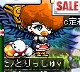 Maple130520_214153.jpg