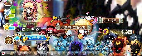 Maple130526_000115.jpg