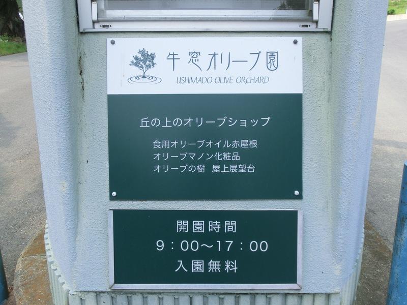 20120512010.jpg