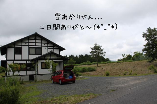 20120629005.jpg