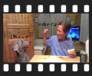 20120721018.jpg