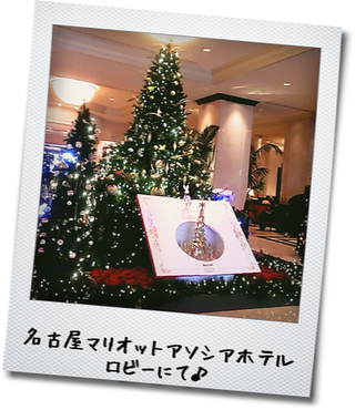 20121205001.png