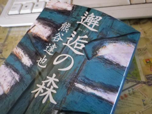 kaikounomori_convert_20120227085406.jpg