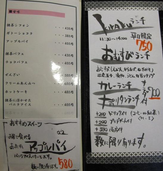 009_20120915180732.jpg