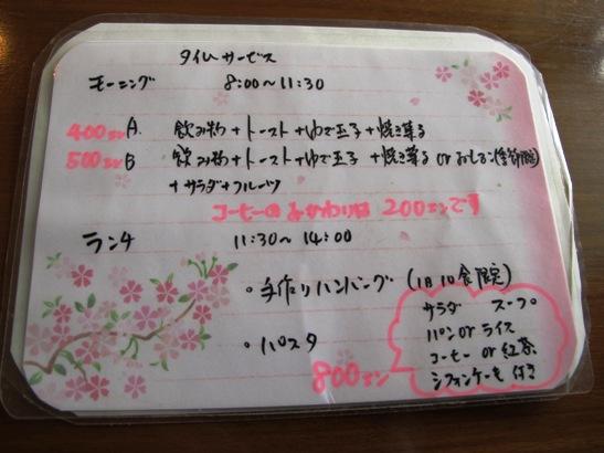015_20121018060233.jpg