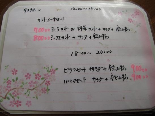 016_20121018060232.jpg