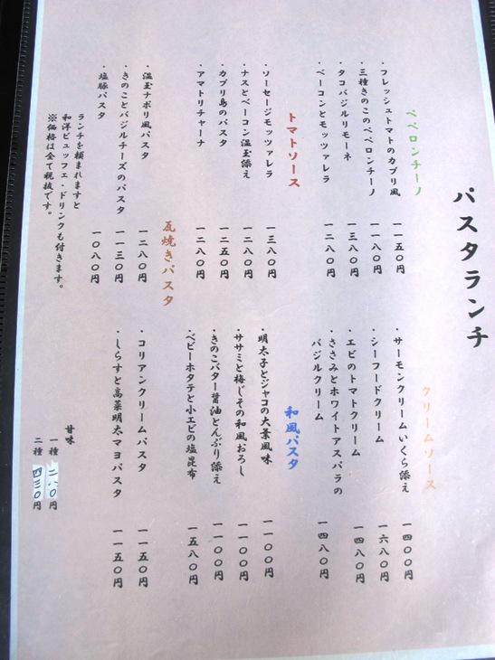 016_20121025064344.jpg