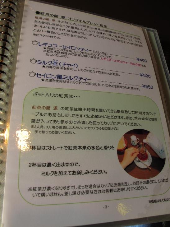 022_20121115180445.jpg