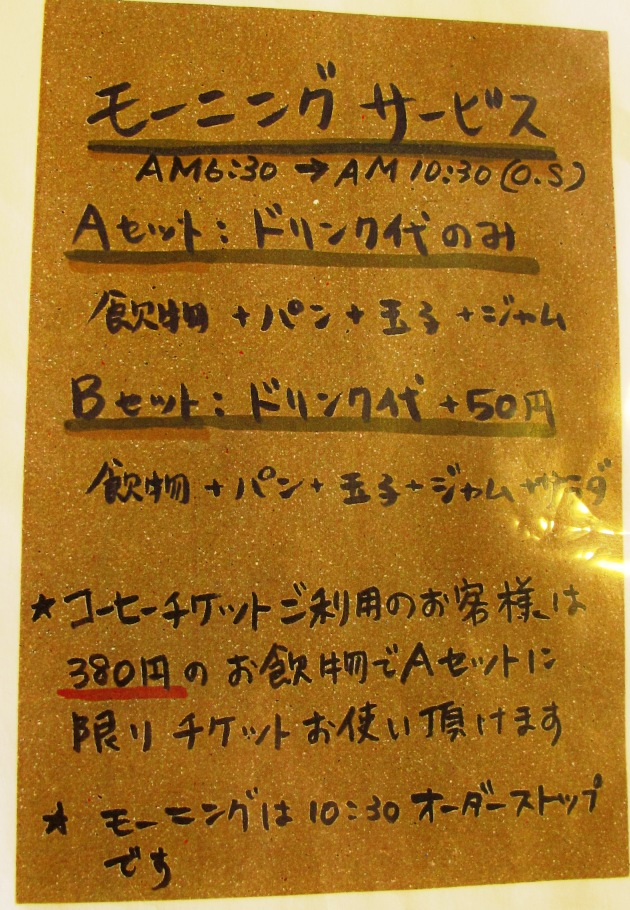 029_20121003172151.jpg