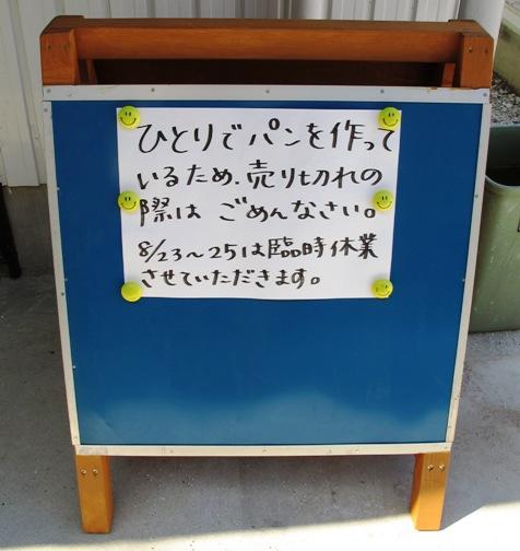 045_20120730205940.jpg