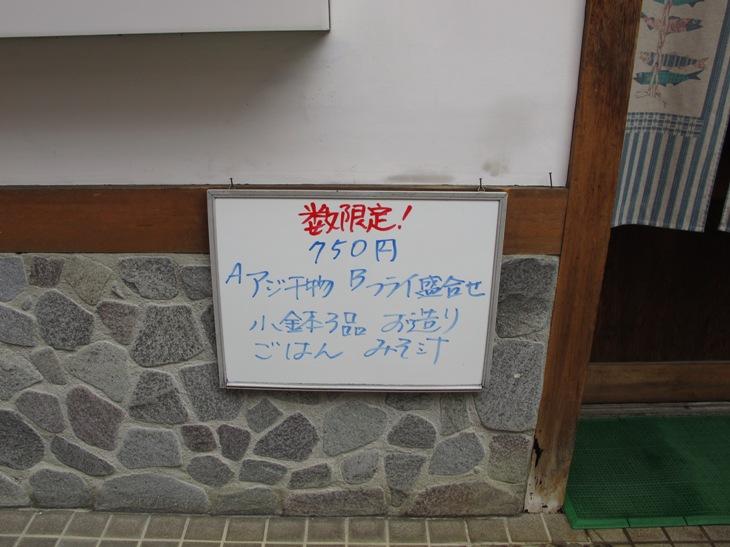 048_20121103134434.jpg