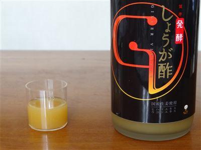 s-しょうが酢2