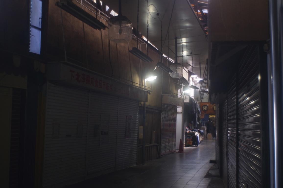 下北沢駅前食品市場002