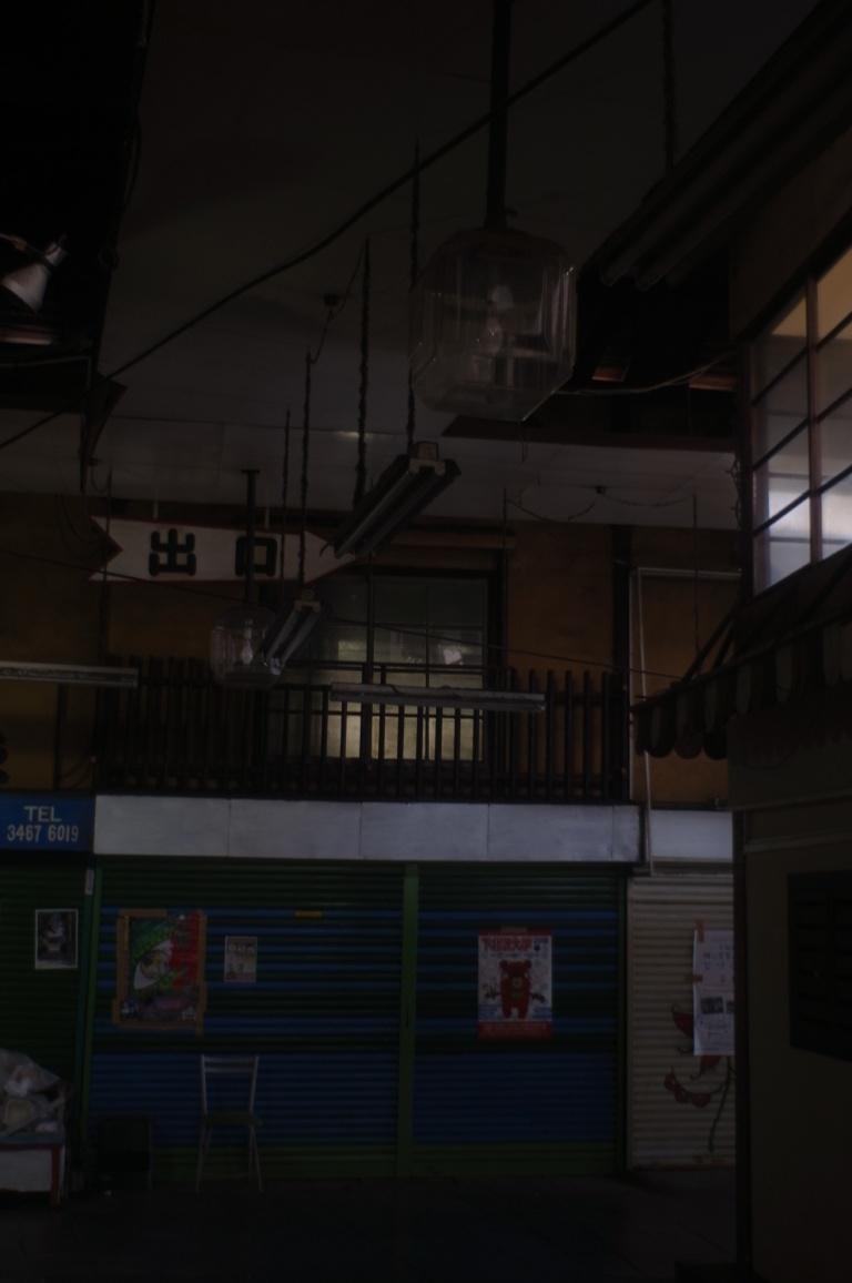 下北沢駅前食品市場004