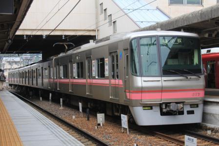 名鉄300系_800