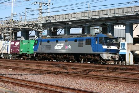 EF210-145_800.jpg