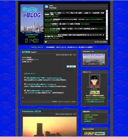 eblog121020