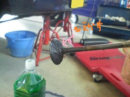 CIMG6768_20121019091614.jpg
