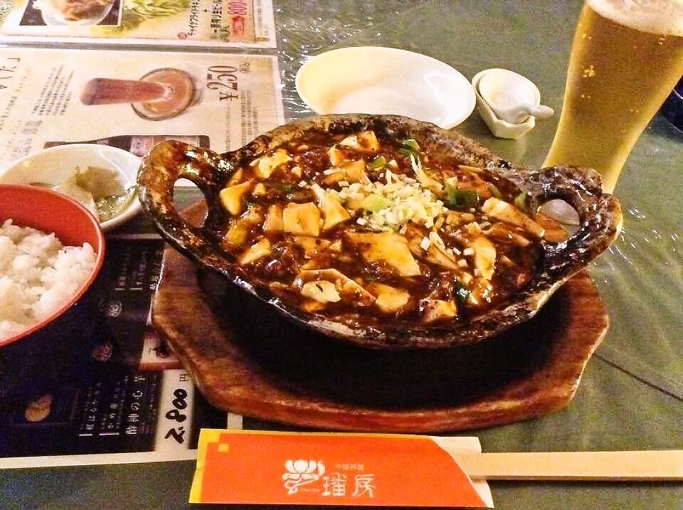 foodpic5502598s-.jpg