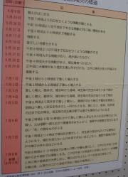 DSC04699b_20130908235344bd5.jpg