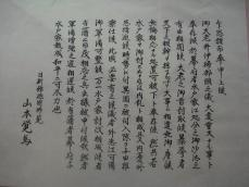 DSC04727b.jpg