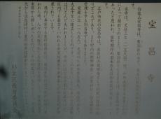 DSC04847b.jpg