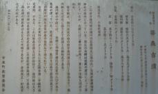 DSC05047b.jpg