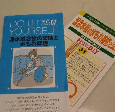 DSC09936b.jpg