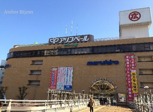 026-丸広百貨店