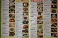 menu-20131027.jpg