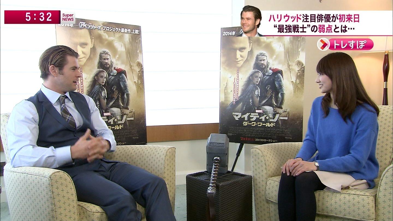 松村未央ハリウッド俳優にインタビュー