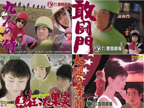 toyohashikeirin140106-.jpg