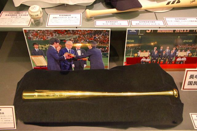 国民栄誉賞 記念展示