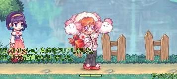 SPSCFg4え0027