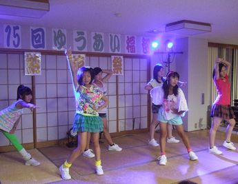yu-ai11