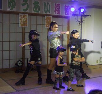 yu-ai10