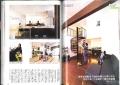 ニッポンの注文住宅②
