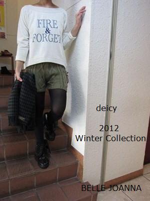 IMG_9814_R_20121127133258.jpg