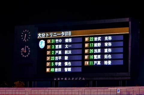 20141108Y_011.jpg