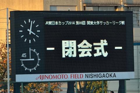 20141116kus_04.jpg