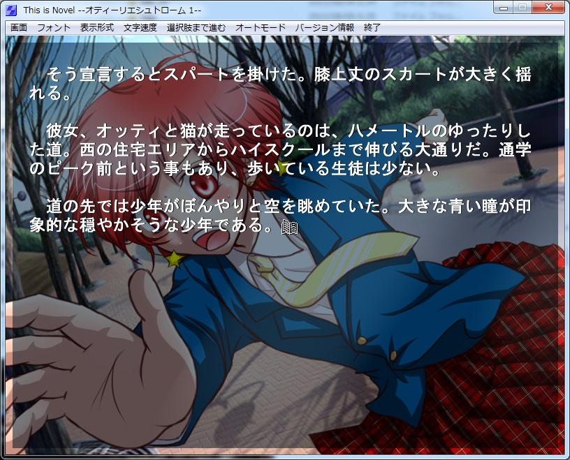 003_OTS_GAME.jpg